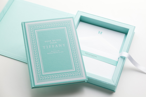 DEAR BRIDES FROM TIFFANY Special Box