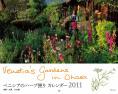 ベニシアのハーブ便り カレンダー2011