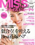 ブライズビューティ vol.10