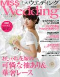 MISS Wedding 2013年春夏号