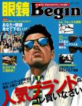 眼鏡Begin vol.16