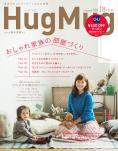 ハグマグドット Vol.18