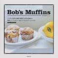 Bob's Muffins ボブのマフィン