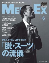 MEN'S EX