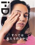 i−D JAPAN No.6