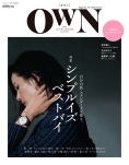 OWN 2018 AUTUMN&WINTER