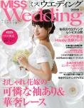 MISS Wedding 2013年春夏号