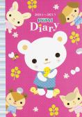 PriPri Diary 2020.4−2021.3
