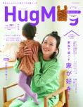 ハグマグ ドット Vol.30
