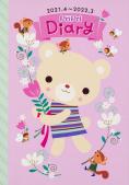 PriPri Diary 2021.4−2022.3