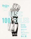 BASIC 100 RULES Spring-Summer