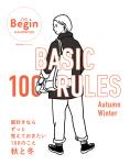 BASIC 100 RULES Autumn-Winter