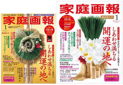 201201_cover_01.jpg