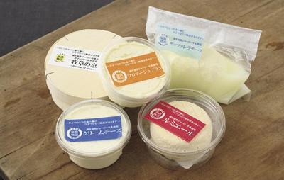 熊本県 チーズ.jpg