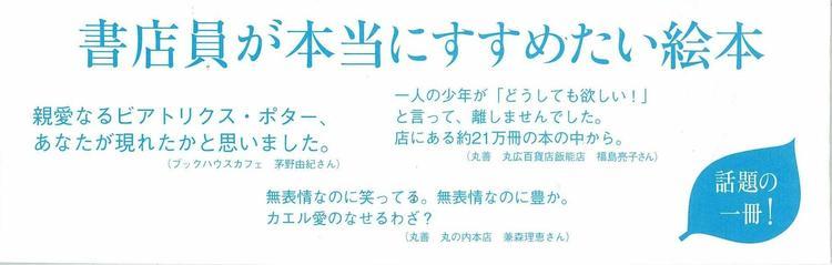 オビ2.jpg